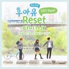 [Piano Cover] Reset - Tiger JK ft Jinsil of Mad Soul Child (School 2015 OST)