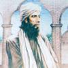 Mian Muhammad Baksh - Kalam