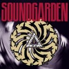Outshined - Soundgarden (Demo Recording)