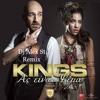 Kings - Ας Είναι Ψέμα (Remix Dj Alex St)