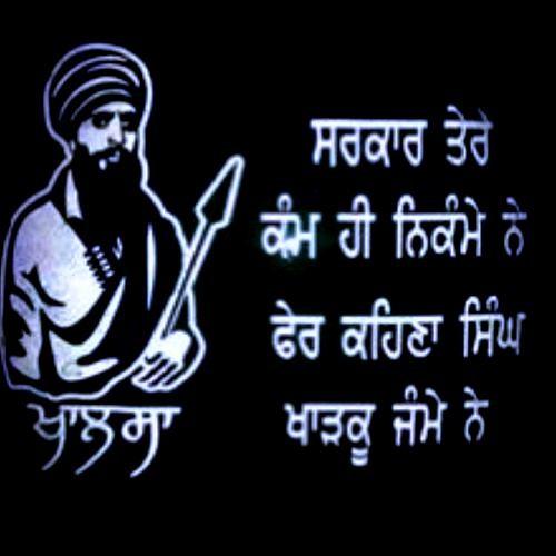 Sant Jarnail Singh Ji Khalsa Bhindranwale Vs Congress By 1984singh On Soundcloud Hear The World S Sounds