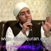 ''Woh Mera Nabi Hai'' - Hafiz Abdul Qadir -