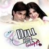 Ishq Leta Hai Kaise Imtihan Full Song - Dill Mill Gayye
