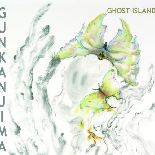 Gunkanjima - Ghost Island - Cartoon