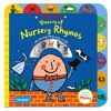 Lucy Cousins Treasury of Nursery Rhymes - Humpty Dumpty