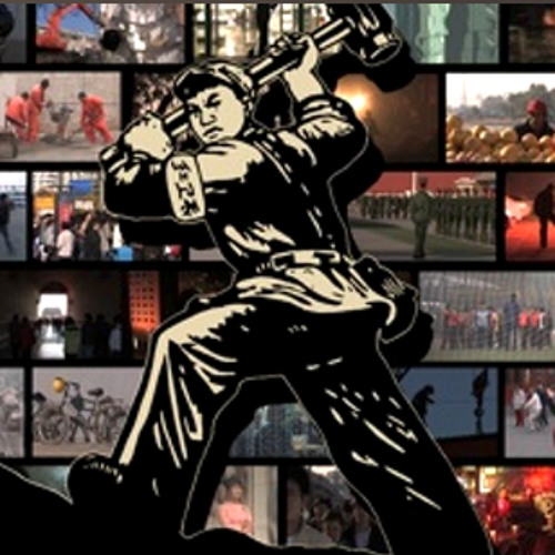 """Beijing/Deconstruction"" the bustling city - Demo"