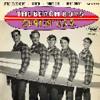 Beach Boys - Surfin' USA 8 Bit Remix