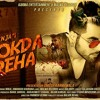 Thokda Reha - (Ninja)