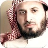 Syeikh Gomidi Surah Al-Fatihah
