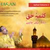 Haq Ali Hadar
