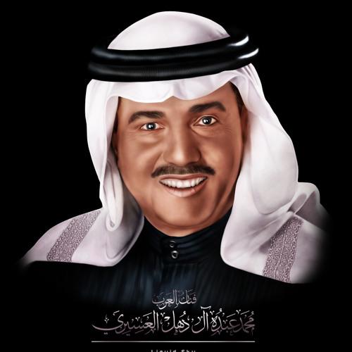 محمد عبده أواه يا قلب By Fouad Tolba