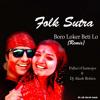 Boro Loker Beti Lo (Remix) - Pallavi Chatterjee ft Dj Akash Rohira