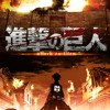 Shingeki No Kyojin Ost II. Track 1  - - St - Hrn - Egt20130629 - -
