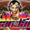 MC PatoToma KID Ovo (#PRo DJ XanDãoO PYK)!!20015