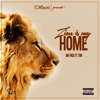 Jah Face - Zion Is My Home Ft. TON [prod By TONBeatz]