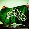 Download شلة -الله أكبر  عاصفة الحزم ~ ايقاع حماسي Mp3