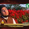 Shaan e Hazrat Muhammad ( sallallahu alaihi wasallam)
