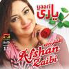 Wo Ishq Jo Hum Se | Afshan Zaibi