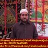 ALLAH ALLAH ALLAH HOO | 02 May 2015 By Muhammad Faisal Maqbool Qadri - 00923224609089