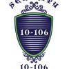 10-106 Security Inc. Blue Diamond Stabbing 660 News Clip