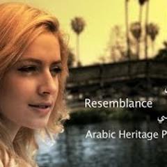 Resemblance-Abdulrahman Moh & Khalid Barzanji |  شبيهك / عبدالرحمن محمد وخالد 2015