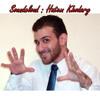 Download اية الحل  - حسن الاسمر Mp3