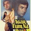 Humein Aur Jeene Ki - Kishore Kumar (Original Track)