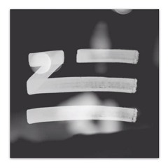 Zhu BBC Radio 1 After Hours Mix with Pete Tong 05-15-2015