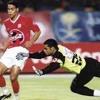 Download أهداف مباراة الأهلي والزمالك 6  1 موسم 2001 - 2002 #ذكري_الــ1/6 بصوت مدحت شلبي Mp3