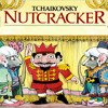 Tchaikovsky - The Nutcracker, Op.71a Act II, No. 14 Variation II Dance Of The Sugar Plum Fairy