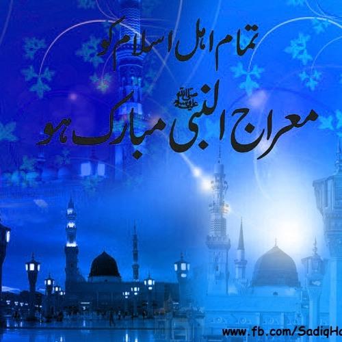 Noori Mehfil Pe Chadar Noor Ki  --  Siddique Ismail   --  Naat