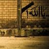 لم تُخلقوا عبثا .. عُمَر بن عبد العَزيز