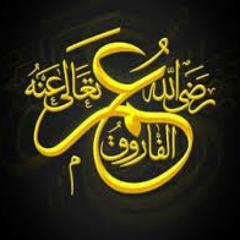 الخليفة عمر بن الخطاب - للشّيخ نبيل العوضي