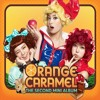 Orange Caramel (오렌지캬라멜) - A-Ing (아잉♡) - Acoustic Cover