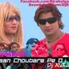 Meri Jaan Choubare Pe Haryanvi Dj Remix Rahul gautam