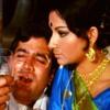 Kuch Toh Log Kahenge - Amar Prem (Cover)