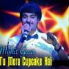 Cupcake | Mohit Gaur