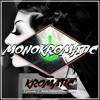 Kromatic Episode 2: Alternative Revolution