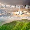 Beautiful Surah Najm Recitation by Saad Al Quraishi