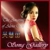 为你存在 (lavender) - Alena Wu 吴慧丽. (试曲版 / song preview)