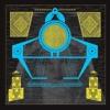 Mike Oldfield - Tubular Bells (Âme Re-Interpretation)