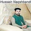 De Tabassum Ki Khairaat NAAT By Sarwar Hussain Naqshbandi