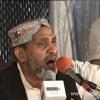 Tumhari Deed K Hain Muntazir Gareeb Nawaz MANQABAT BY MUHAMMAD ALI SAJJAN