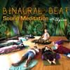binaural-beats-sample