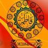 Allah Jaanay Sain Zahra (S.A)