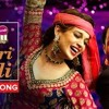 Ghani Bawri - Tanu Weds Manu Returns - Kangana Ranaut, R Madhavan MP3 Download HQ