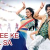 Saree Ke Fall Sa Song Ft. Shahid Kapoor & Sonakshi Sinha  MP3 Download HQ