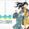 Nisemonogatari - Platinum Disco Re-cover By Hikari