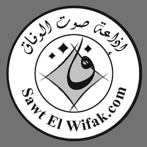 نشيد جمعية الوفاق الثقافية