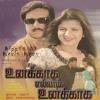 Unakkaga Ellam Unakkaga   Love Theme Scored by Yuvan Shankar Raja (Rare BGM)